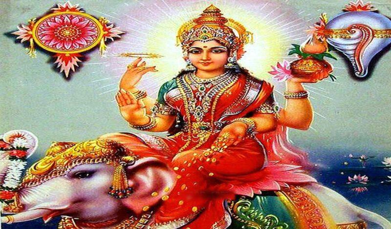 लक्ष्मी देवी