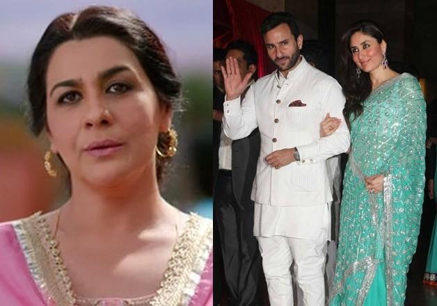 Saif Ali Khan-Amrita Singh की शादी में पहुंची थीं Kareena Kapoor, उम्र थी 11 साल
